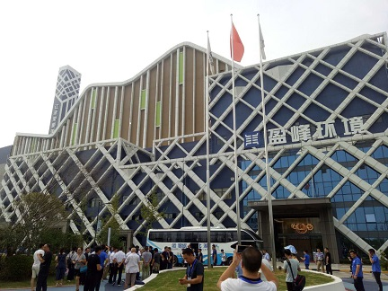 August 1 to visit the waste incineration power plant in Xiantao city